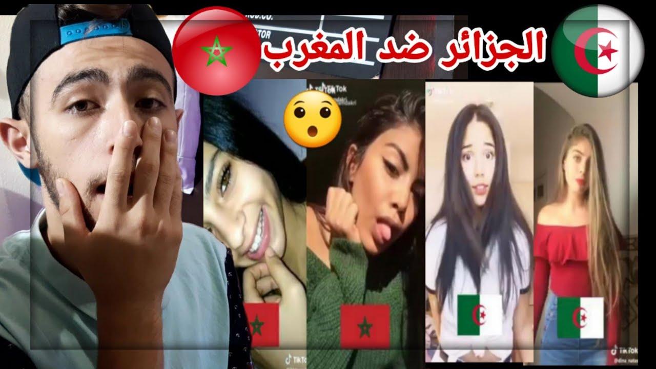 رده فعل شاب سوري على افضل مقاطع تيك توك الجزائر ضد المغرب