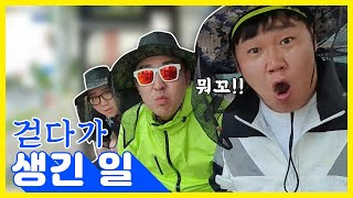 [주디닷컴] 젓갈X지원킴X윤민수 '걷다가 생긴 일'