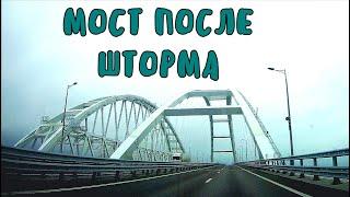 Крымский мост(30.11.2019)Как мост пережил шторм?Весь мост с Керчи и до Тамани.Грандиозное сооружение