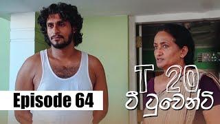 T20 - ටී ටුවෙන්ටි | Episode 64 | 09 - 03 - 2020 | Siyatha TV Thumbnail