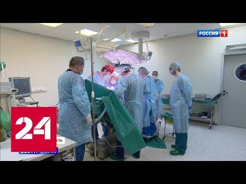 Коронавирус лечению не помеха: врачи помогают сердечникам, диабетикам и онкобольным - Россия 24