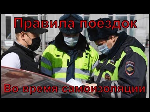 Московским водителям разъяснили правила поездок во время самоизоляции