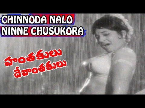 Hanthakulu Devanthakulu Movie Songs - Chinnoda Nalo Ninne Chusukora | Jyothi Lakshmi | V9 Videos