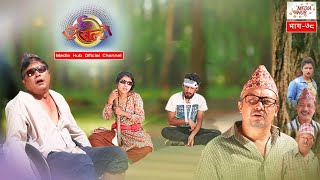 Ulto Sulto || Episode-78 || September-4-2019 || By Media Hub Official Channel