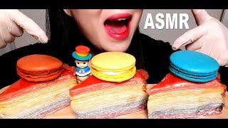 ASMR *RAINBOW CRAPE CAKE + MACARON* 레인보우 크레이프+마카롱 먹방 MUKBANG…