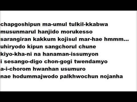 nuh ha nah man by jo sung mo lyrics