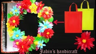 DIY shopping bag flowers. How to make gerbera flower out of recycled shopping bag. craft ideas.