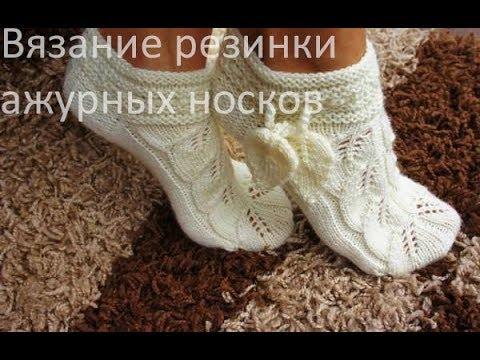 Ажурные носки спицами с описанием носки для детей