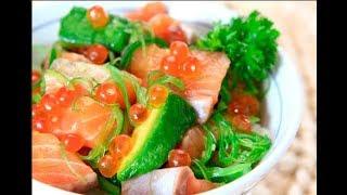 Салат дальневосточный, из красной рыбы пряного посола.Salmon salad