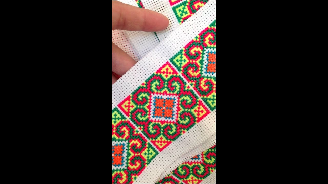 Hmong Cross Stitch Youtube