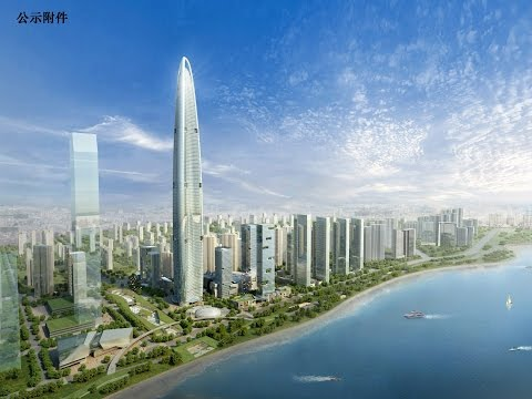 Update 3/2017 Supertall Greenland Center 636m 2087ft 125 fl WUHAN in CHINA