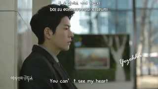 Han Seung Yeon (Kara) - Should I Love Alone MV (Her Lovely Heels OST)[ENGSUB + Rom + Hangul]