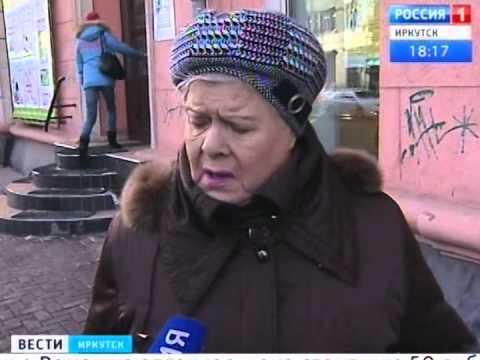 """Цены на лекарства выросли в Иркутске, """"Вести-Иркутск"""""""