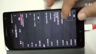 الهاتف OnePlus 2 يخضع لإختبارات الأداء مرة أخرى أمام الكاميرا