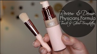 physicians formula nude wear touch of glow foundation review   bailey b