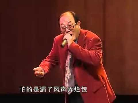 Traditional Chinese Opera (Qinqiang) Shanxi xianyang (Celebrity) 秦腔名家清唱晚会  下集 标清