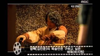 Happy Time, Masterpiece Theater #09, 명작극장 20080323