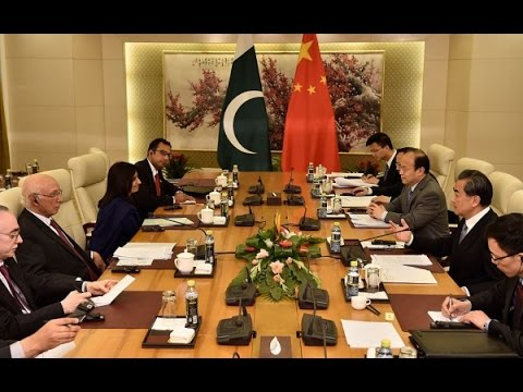 China Comes to Pakistan's Rescue With $1 2B Bailout Loan