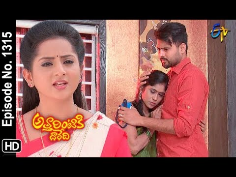 Attarintiki Daredi | 21st January 2019 | Full Episode No 1315 | ETV Telugu