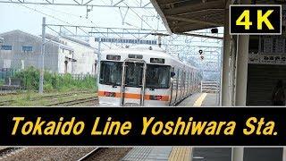 JR東海道線_313系_吉原駅_列車発車_JR_Tokaido_Line_Yoshiwara_Station