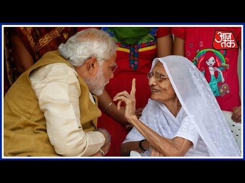 100 Shehar 100 Khabar: छोड़ा गया योग और चला गया करने के लिए मिलिए माँ: PM मोदी
