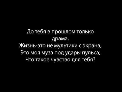 Karaoke НаZима feat  Валерия   Тысячи Историй