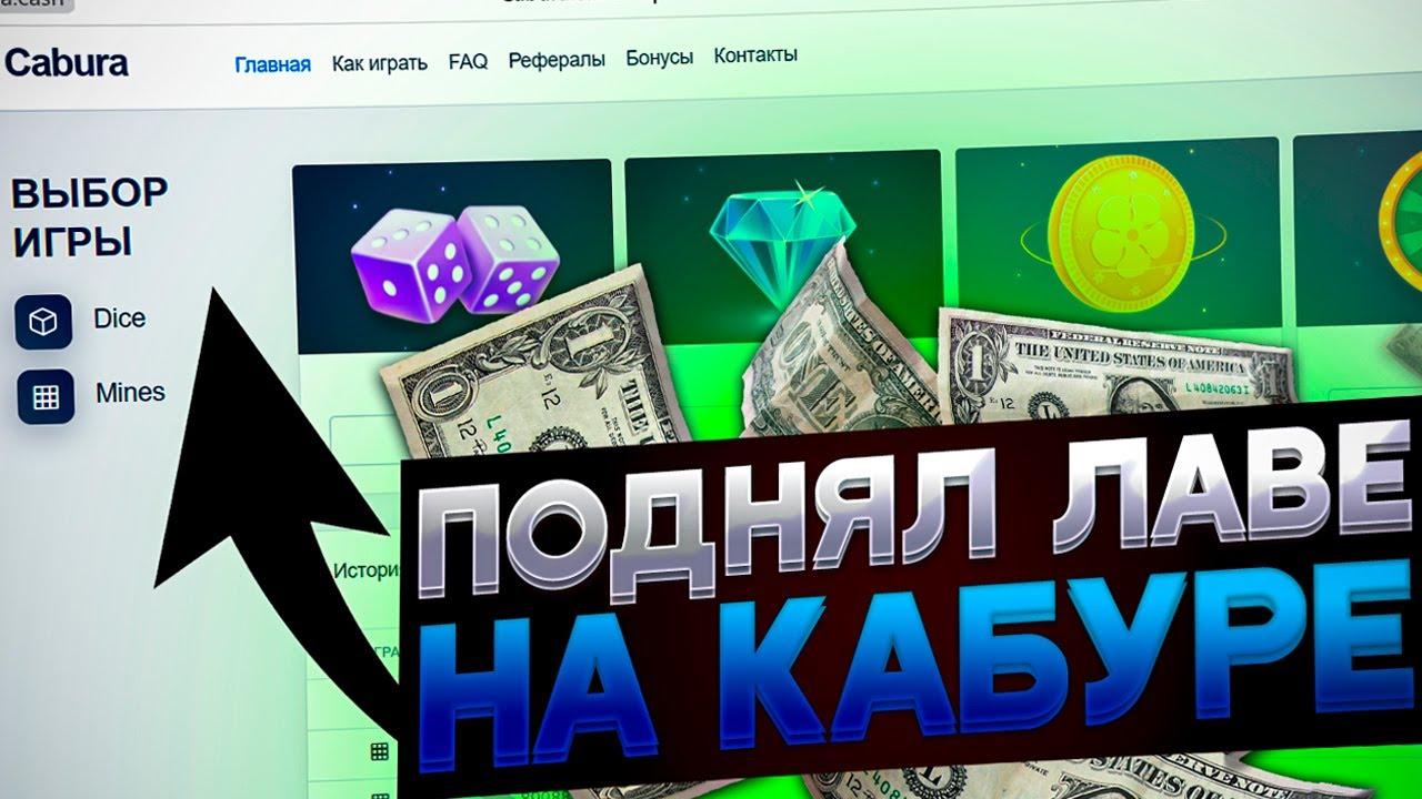 Как поднять деньги в рулетку игать в игровые автоматы бесплатно