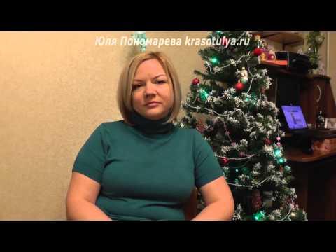 Массаж антицеллюлитный отзыв. Массаж в Петербурге, СПб. Отзыв о массаже, хороший массаж отзывы