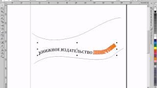 Уроки Corel Draw X3 - урок 16 - Фигурный текст