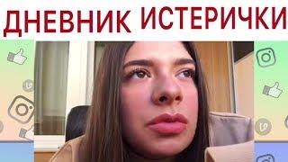 ЛУЧШИЕ НОВЫЕ ВАЙНЫ 2019 Рахим Абрамов Майями Алла и Дима, Kagramana