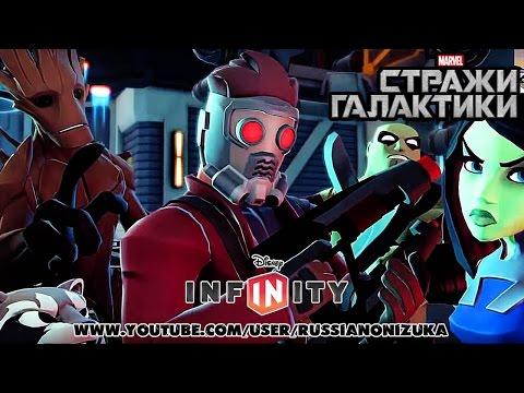 СТРАЖИ ГАЛАКТИКИ - Guardians of the Galaxy: The Telltale Series (EP.2)из YouTube · С высокой четкостью · Длительность: 1 час23 мин55 с  · Просмотры: более 304000 · отправлено: 09.06.2017 · кем отправлено: TheBrainDit