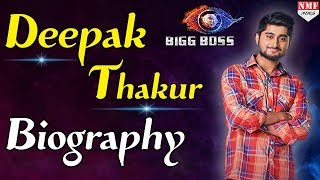 Deepak Thakur Biography। Bigg Boss 12 Contestant। Struggle Story
