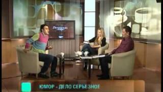 Программа «Вечерний кофе» с Гариком Мартиросяном