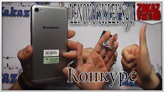 Конкурс) Как проверить на оригинальность смартфон Lenovo S90
