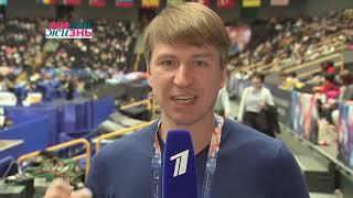 Алексей Ягудин репортаж с чемпионата мира в Японии