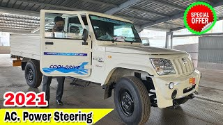 Mahindra Bolero Pick Up 2021   BS6   Cool Drive AC Power Steering   On Road Price Mileage Review !! #Mahindra #Bolero #CoolDrive ...