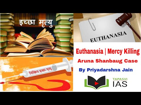 Euthanasia Explained In Hindi | What Is Active And Passive Euthanasia | Ethics Of Euthanasia
