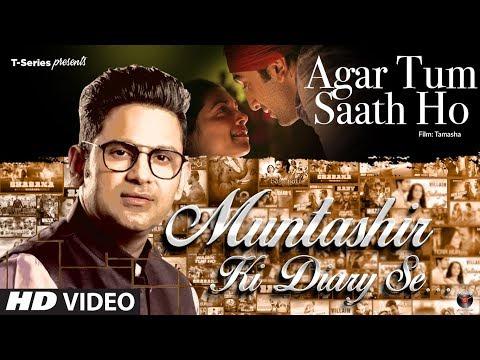 Muntashir Ki Diary Se: Agar Tum Sath Ho   Episode 7   Manoj Muntashir    T-Series