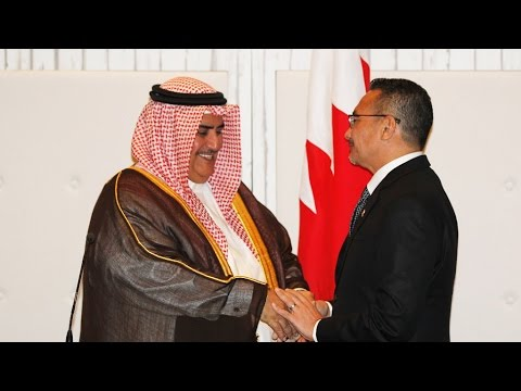 Malaysia and Bahrain to set up joint commission