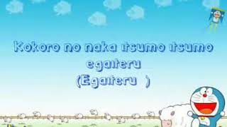 Doraemon - Yume wo Kanaete Lyrics