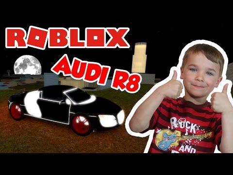 GOT MY NEW SUPERCAR AUDI R8 IN ROBLOX VEHICLE SIMULATOR | DRAG RACES | CAR STUNTS