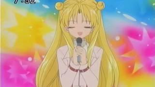 Full Moonnwo Sagashite- I'll Make A Man Out Of You