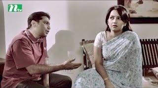 Bangla Natok Dokkhinaoner Din (দক্ষিণায়নের দিন) | Episode 23 | Directed by Sazzad Sumon