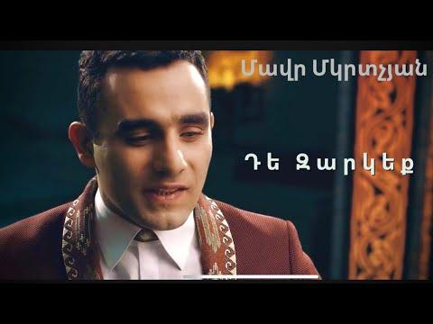 Mavr Mkrtchyan - De Zarkeq