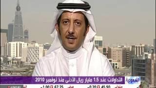 العربية 18/9/2016 |  أداء السوق المالية لهذا اليوم و توقعات أداء قطاع الاتصالات خلال موسم الحج