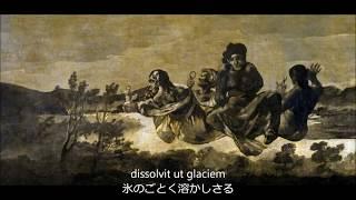 カルミナ・ブラーナ「おお、運命の女神よ」【ラテン語・日本語歌詞付】
