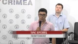 Серверы «Вайбера» перенесены в РФ.