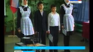 В Белозерской школе в преддверии дня Конституции прошел открытый урок об основном законе страны