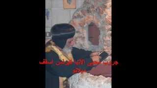 55 الأنبا كيرلس أسقف ميلانو عظة هدوء الداخل