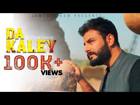 Pashto New Song 2021| Zubair Nawaz | Da Kaley | Pashto Video Songs | پشتو New songs